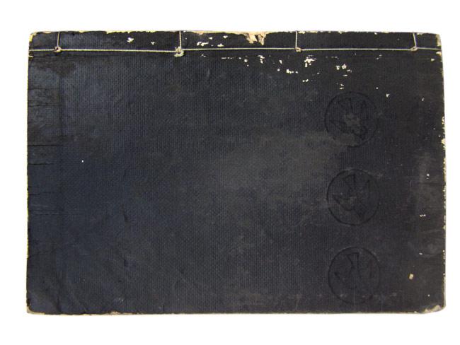 EX057C_650