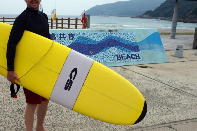 Goto-Surf02
